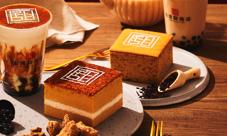 甜 商店 台湾