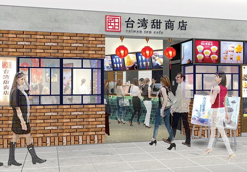 商店 台湾 店