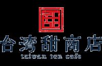 香港甜商店